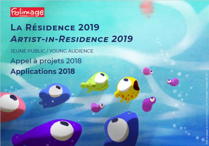 Partenariat : Appel à projets – La Résidence 2019