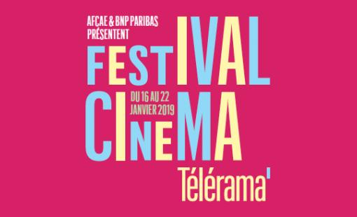 Les conseils programmation du festival cinéma Télérama 2019